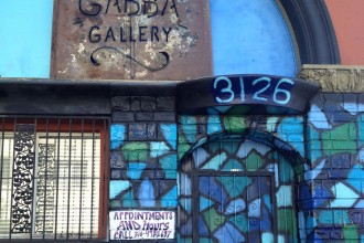 The Gabba Gallery | Downtown Los Angeles Lofts For Sale | MLS Listing Downtown Los Angeles
